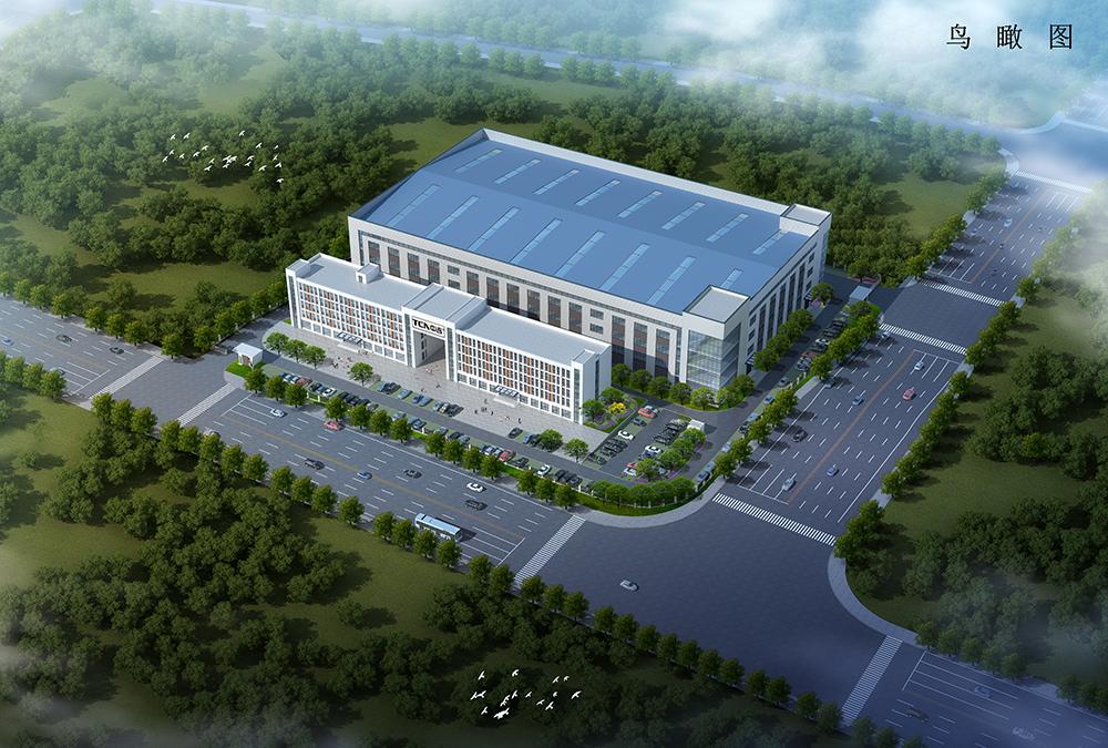 总投资2.58亿元!中谷集团又一全资子公司:中谷信息产业园开工建设!